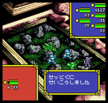 Ogre Battle Gaiden NGPC (170)
