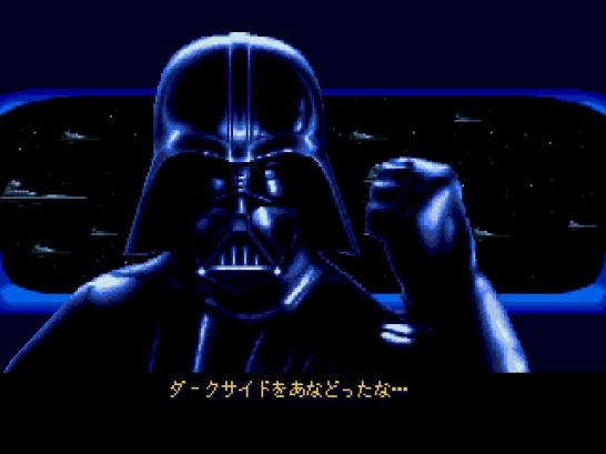 Star Wars Arcade 32X (49)