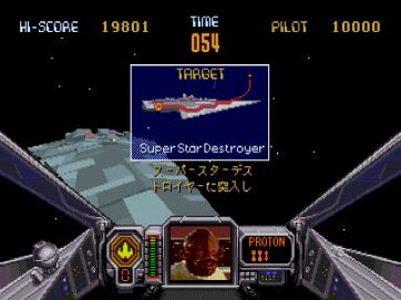 Star Wars Arcade 32X (96)