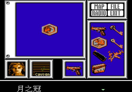 Biohazard Famicom (125)