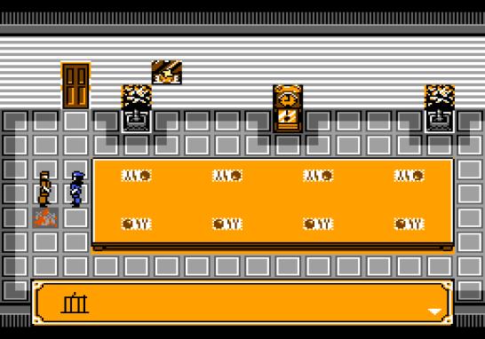 Biohazard Famicom (40)