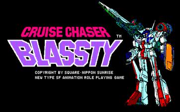 Cruise Chaser Blassty PC88 (7)