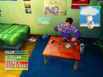 Roommania 203 Dreamcast (244)
