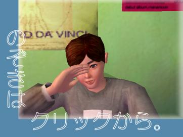 Roommania 203 Dreamcast (27)