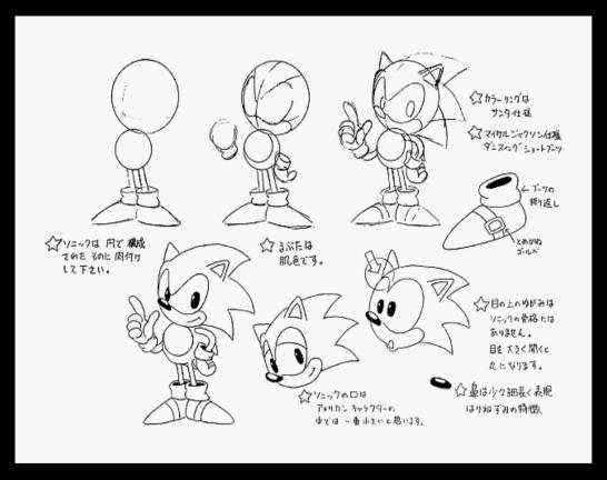 Sonic Jam (44)