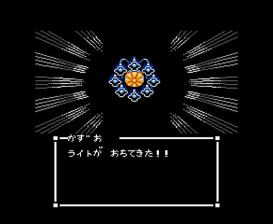 sweet-home-jp-77