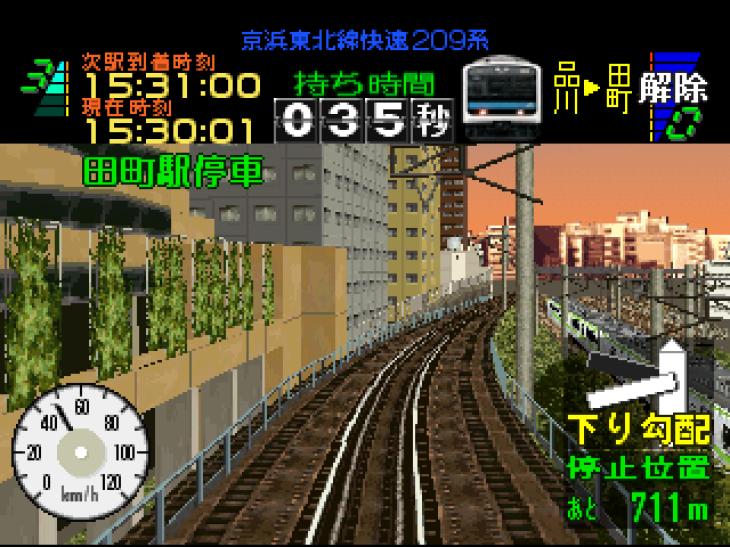 Densha de GO2 PS1 (652)