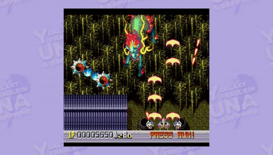 Sapphire PSP (753)