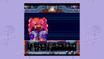 Sapphire PSP (761)