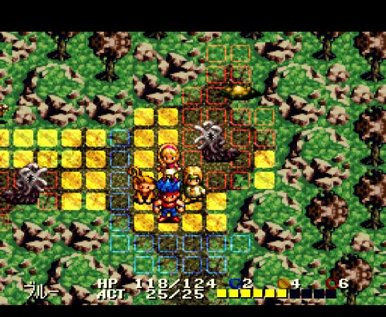 Treasure Hunter G (1009)