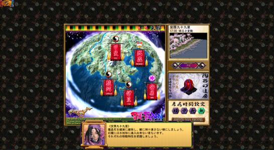 VM Japan (174)