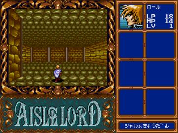 Aisle Lord (112)