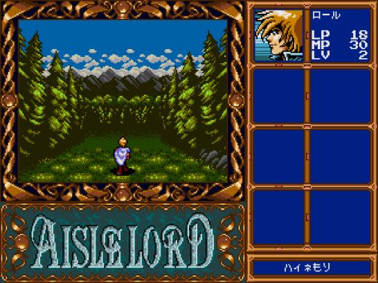 Aisle Lord (182)