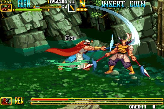 Knights of Valour 2 Nine Dragons (102)
