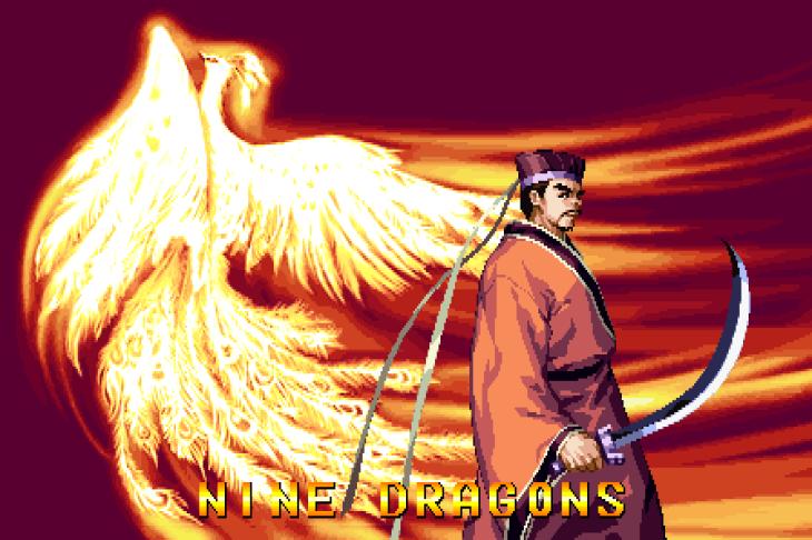 Knights of Valour 2 Nine Dragons (594)