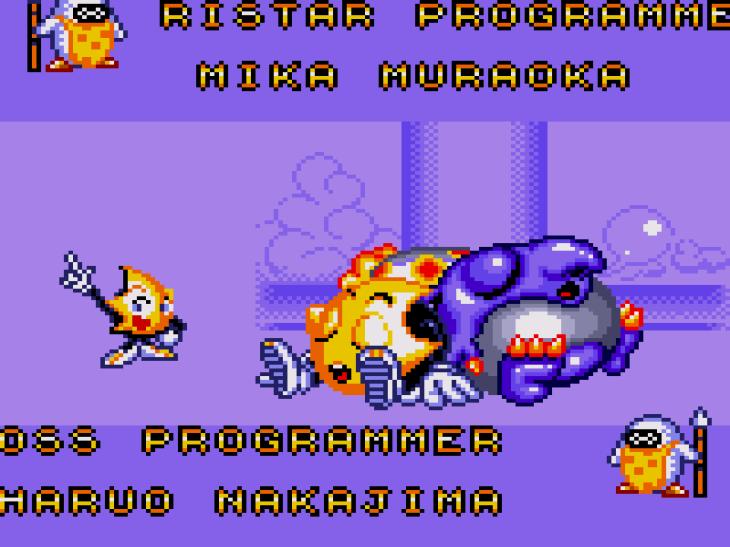 Ristar Game Gear (393)