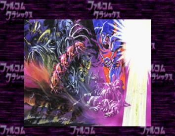 Falcom Classics Special CD (13)