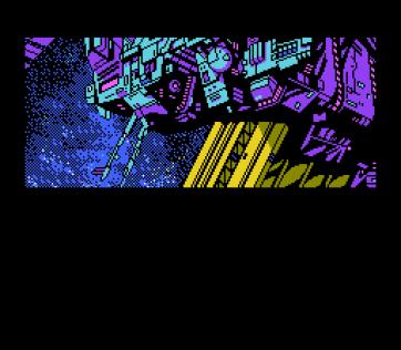 Jesus Famicom (11)