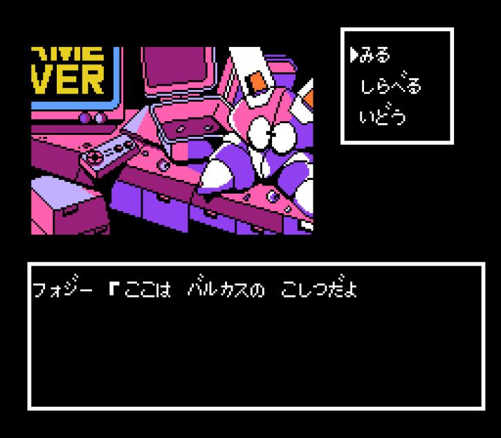 Jesus Famicom (188)