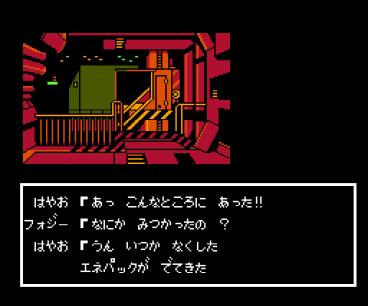 Jesus Famicom (360)