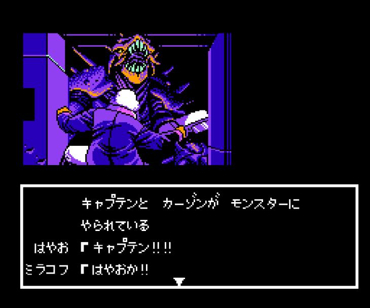 Jesus Famicom (463)