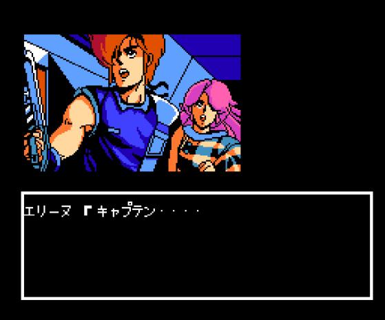 Jesus Famicom (569)