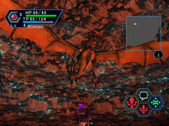Phantasy Star Online DC v1.0 (316)
