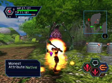 Phantasy Star Online DC v1.0 (58)
