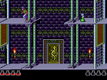Prince of Persia Mega CD (191)