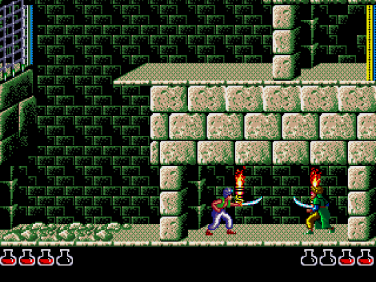 Prince of Persia Mega CD (246)