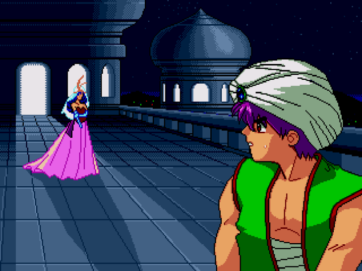 Prince of Persia Mega CD (366)
