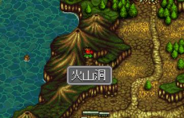 Arc the Lad Kishin Fukkatsu WonderSwan (225)