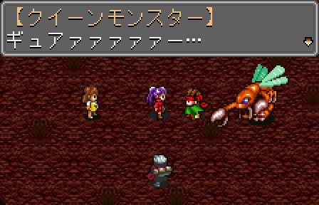 Arc the Lad Kishin Fukkatsu WonderSwan (294)