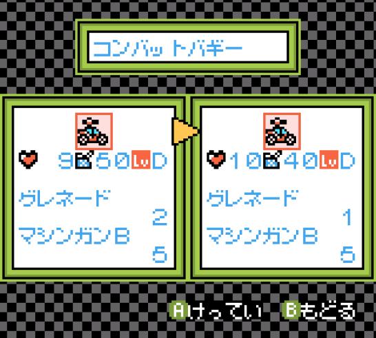 Game Boy Wars 3 (48)