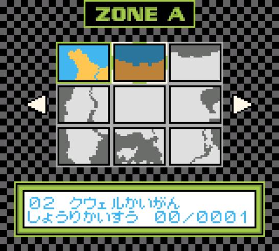 Game Boy Wars 3 (84)