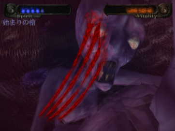 Hungry Ghosts PS2 (208)