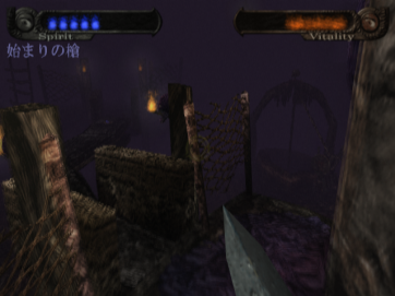 Hungry Ghosts PS2 (443)