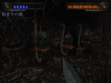 Hungry Ghosts PS2 (536)