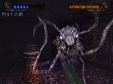 Hungry Ghosts PS2 (652)