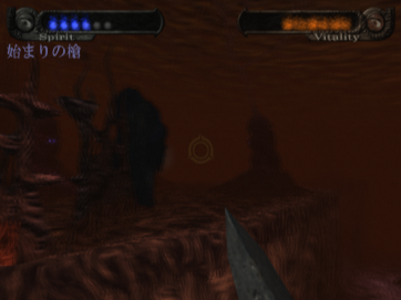 Hungry Ghosts PS2 (886)