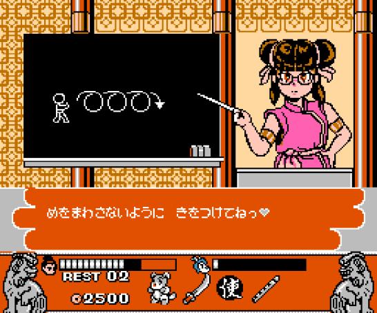 Maten Douji Famicom (139)