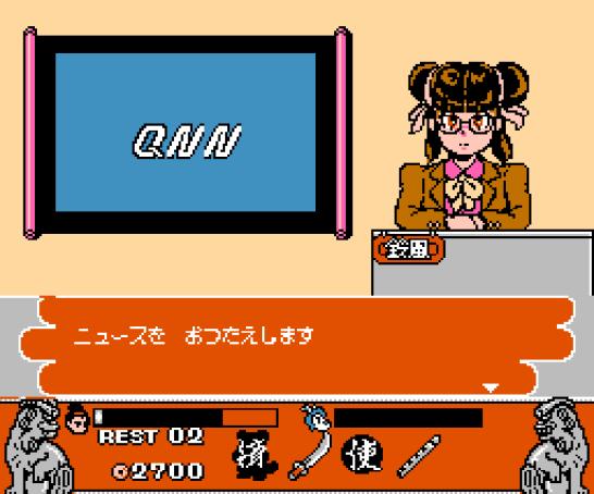 Maten Douji Famicom (173)