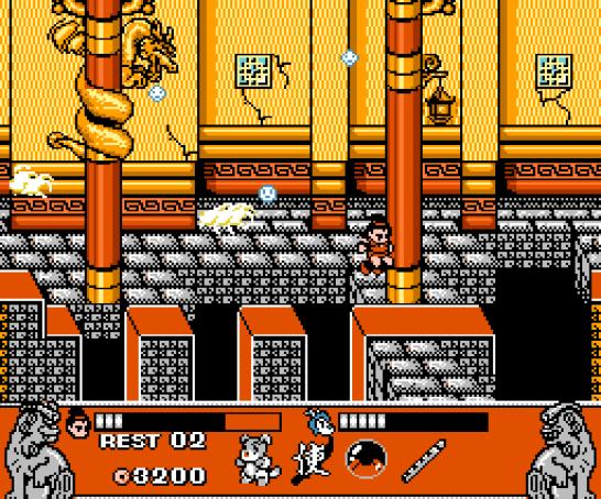 Maten Douji Famicom (89)