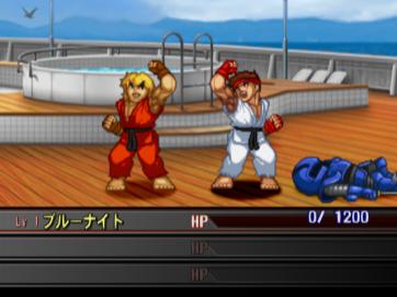 Namco X Capcom PS2 (1347)