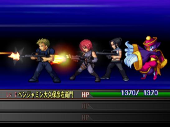 Namco X Capcom PS2 (1821)