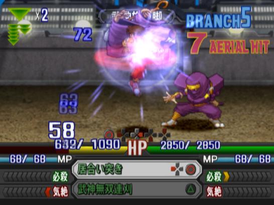 Namco X Capcom PS2 (2015)