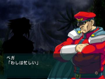 Namco X Capcom PS2 (2074)