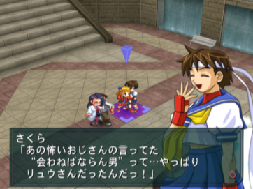 Namco X Capcom PS2 (2105)