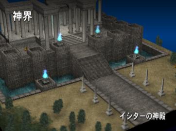 Namco X Capcom PS2 (2204)