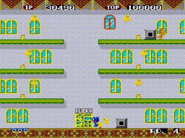 Sega Games Can Vol1 Mega CD (33)